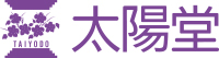 太陽堂 富山県射水市の婚約指輪・結婚指輪・メガネのお店